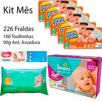 Kit Fraldas Pampers P P/ Noite + Pompom P/ Dia + Brindes