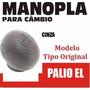 Manopla Cambio Tipo Original Palio El Cinza - 40155