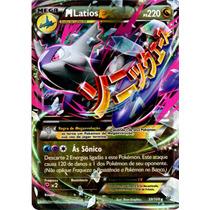 Carta Pokemon Mega Latios Ex 59/108 Céus Estrondosos