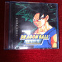 Cd Rom - Dragon Ball - Final Bout