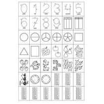 Carimbo Pedagógicos De Matemática 42 Pç 2031 - Carlu