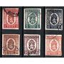 Bulgária 1944 * Leão * Selo Oficial * Brasão * 6 .valores