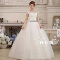Vestido De Noiva Tamanho G Pronta Entrega