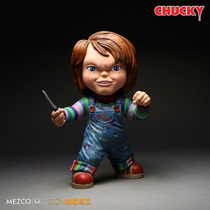 Brinquedo Assassino: Chucky Good Guy - Vinyl Figure - Mezco
