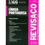 Revisaço Português Para Concurso 2015 3369 Questões Ebook