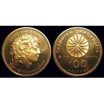 Moeda Grécia Alexandre O Grande 100 Drachmas 1992 30 Mm