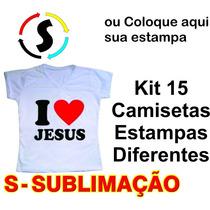 Kit 15 Camiseta Camisa Personalizada Estampa A3 Empresa