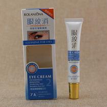 Creme Firmador Área Dos Olhos Importado Envio Rápido