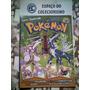 Álbum Figurinhas Pokémon 2010 - Completo Para Colar