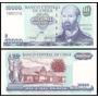 Chile P-157d Fe 10.000 Pesos 2006 * Q J *