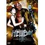 Dvd Hellboy 2 - O Exército Dourado - Original Novo Lacrado