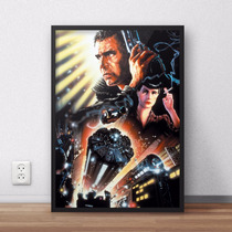 Pôster Blade Runner