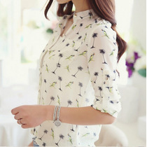 Camisa Blusa Feminina Social Seda Chiffon