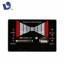 Decodificador Decoder Mp3 Usb Caixa Ativa