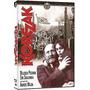 Dvd As 200 Crianças Do Dr. Korczac Novo Holocausto Guerra