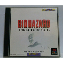 Biohazard Director