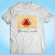 Camisa Minas Gerais - Bandeira - Brasil - Personalizada