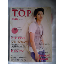 Revista Japonesa Moda Masculina- Nº 1734