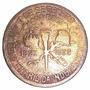 Moeda Rara - 1922 Centenário Da Independência - 1000 Réis