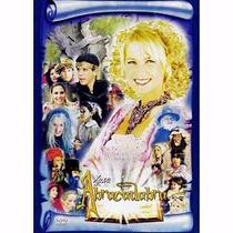 Xuxa Só Para Baixinhos + Xuxa Filmes 23 Dvds Frete Grátis