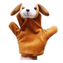 Fantoche De Pelucia Brinquedo Educativo Cachorro Decoração