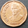 Moeda Uruguai 1 Novo Peso 1976 - Veja Foto - E318