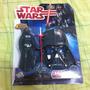 Máscara E Boneco Eletrônico Darth Vader Star Wars Kit