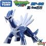 Hp08 - Dialga - 8cm- Pokemon Original Takara Tomy