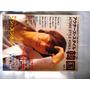 Revista Japonesa Moda Masculina- Nº 1742