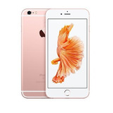 Iphone Apple 6s 16gb Nf Lacrado Garantia Apple +2 Brindes