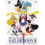 Dvd Sailor Moon R - Série Completa Frete Grátis