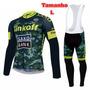 Conjunto Uniforme Ciclista,ciclismo Calça -manga Longa,speed
