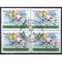 Selo Brasil,quadra Camp.mund Futebol/cent Futebol 94,cbc Rj.