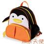 Mochila Escolar Infantil Zoo - Pinguim - Importado