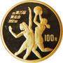 Moeda De Ouro China 100 Yuan Comemorativa 22k Maci�o 10.4 Gr