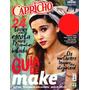 Revista Capricho Guia De Make 2014 = Ariana Grande Lacrada!