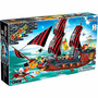 Bloco De Montar Banbao Pirata Navio Invencível 8702