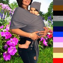 Wrap Sling Canguru Carregar Seu Bebê Com Segurança E Carinho