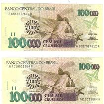 Cédula 100.000 Cruzeiros, Serie C-225, Dinheiro Antigo