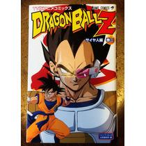 Mangá Dragon Ball Z Colorido Jump Comics Em Japonês! Raro!