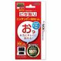 2 Películas Hori Protetora New Nintendo 3ds Xl Tela Filme