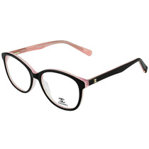 974b0a784887f Busca Armação óculos feminino com os melhores preços do Brasil ...