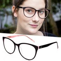 Busca Armação óculos feminino com os melhores preços do Brasil ... 958b35ed63