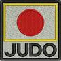 Bin039 Bandeira Japão Judô Patch Bordado 9 Cm P/ Kimono Etc.