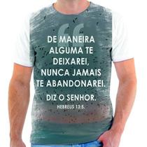 Camisa, Camiseta Gospel Moda Evangélica Frases Cristã 82