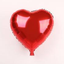Kit C/ 20 Balão Metalizado Coração 22cm - Vermelho