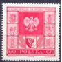 Selo Polônia,armas E Brasões/águia Polonesa 1965,novo.descr.
