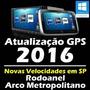 Atualização Gps 2016/17 Com 3 Navegadores Igo 8 Amigo Primo