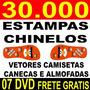 Dvd Com Estampas Para Camisas E Chinelos + Frete Grátis