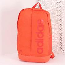 Mochila Adidas Essentials Linear - Laranja